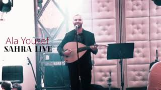 تحميل و مشاهدة Ala Yousef - Halabi Medly (Live) علاء يوسف - حلبي مدلي MP3