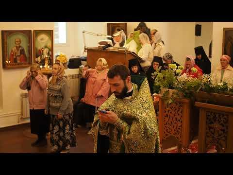 Молитва заамвонная на осетинском языке
