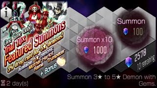 shin megami tensei liberation dx2 summon - मुफ्त ऑनलाइन