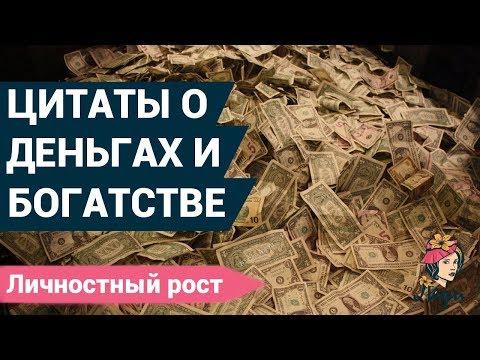Самые богатые чиновники россий