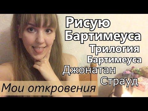 Таежный талисман питомник красноярск