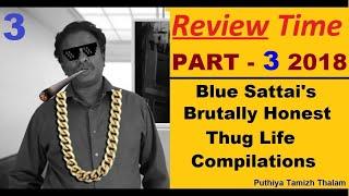 Blue Sattai's Thug Life REVIEW collection | Part 3 | புளு சட்டை | Fun