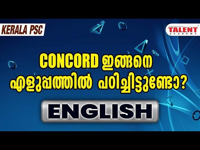 English Live Class | Unlock PSC Challenge