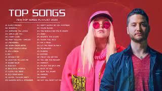 40 เพลงสากล มาแรง 2020 ยอดฮิตติดอันดับ ฟังเพลง 24 ชั่วโมง HD