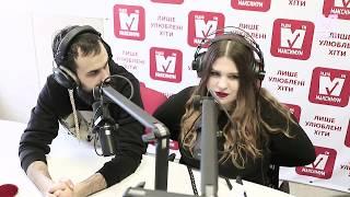 KAZKA показали свої знання в українській музиці