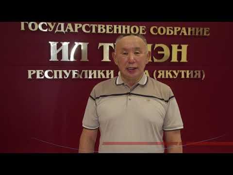 Поздравление Гуляева Михаила Дмитриевича - президента Всероссийской федерации мас-рестлинга