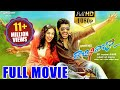RajadhiRaja Latest Telugu Full Movie || Nithya Menen, Sharwanand || Telugu Movies