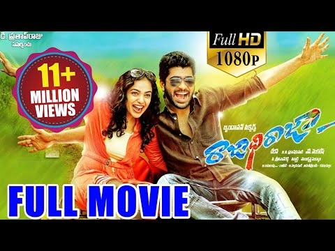 Download RajadhiRaja Latest Telugu Full Movie || Nithya Menen, Sharwanand ||  2016 Telugu Movies HD Mp4 3GP Video and MP3
