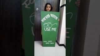 Green Object For Fancy Dress Kids Speech In Durva