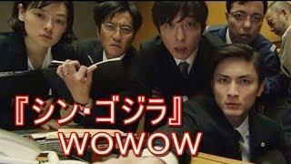 高橋一生、市川実日子に子猫のように「ごめんなさい」の一言!『シン・ゴジラ』YT動画倶楽部
