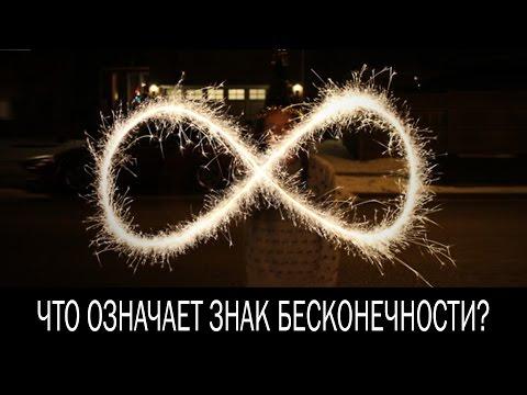 Удачи на русском