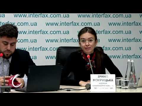 На кого украинцы возлагают ответственность за свою безопасность, оборону и правопорядок?