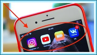 Царский ВК, элитный Инстаграм, офлайн YouTube на iOS – теперь твои НАВСЕГДА! (2017 метод)