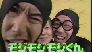 モジモジくん「スマッシュ」「マグロ」小泉今日子