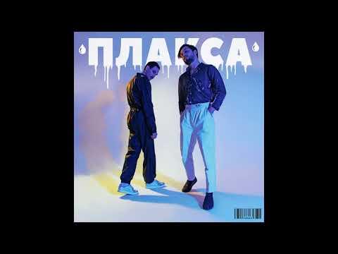 Мальбэк – Стильный бит ft. Сюзанна