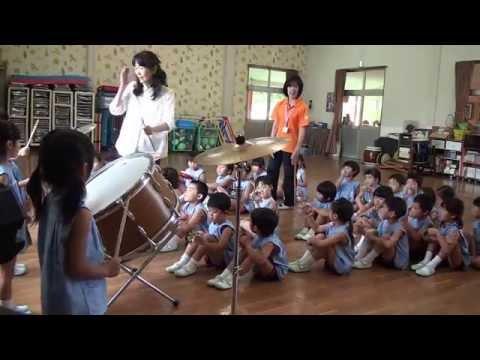 Mebae Kindergarten
