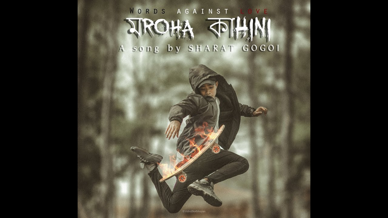 Moroha Kahini Lyrics- Sharat Gogoi ft Vicky das
