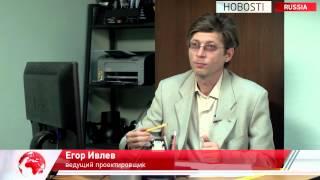 Найден главный преступник России