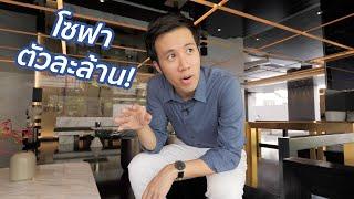 คอนโด 40 ล้าน มีวิวสวนลุมที่ปลายเตียง! | Saladaeng One