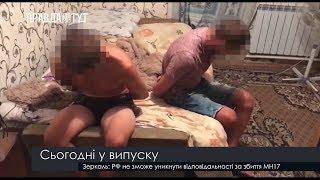Випуск новин на ПравдаТут за 17.07.19 (20:30)