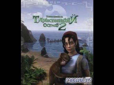 Полное прохождение игры Возвращение на Таинственный остров 2