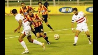 الزمالك 2-1 الترجي .. انتصارين للزمالك في قلب تونس 2004 و 2005 بنفس النتيجة