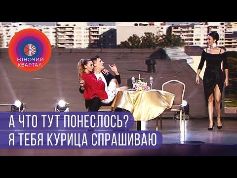 Самое романтичное предложение руки и сердца   Женский Квартал 2019
