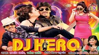 Gujarati 2016 New DJ Song | DJ Love Song | Rajdeep Barot | NonStop |DJ Hero