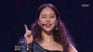 Baek Ji-young(feat. BEAST Yong Jun-hyung) - Good Boy, 백지영(feat. 용준형) - Good Boy, Music