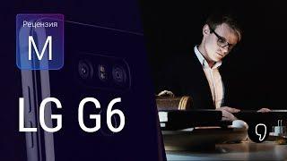 Обзор LG G6