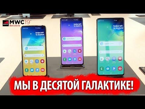 Смартфон Samsung Galaxy S10 оникс (SM-G973FZKDSER)