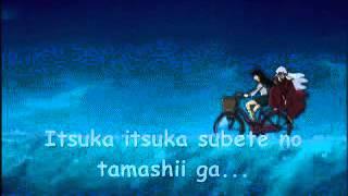 Every Heart Lyrics Ending 4 full Inuyasha