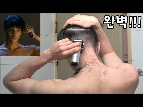 완벽하게 혼자 머리 깎는법(셀프 투블럭 원빈x 원조o)