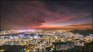 《香港之暮》系列 之 五:飛鵝山 自殺崖 // Timelapse 縮時攝影 // 城市攝影 // 香港 飛鵝山