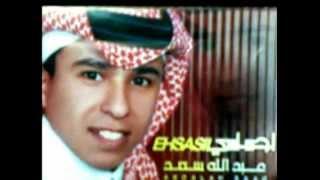 تقول الله يطعني الفنان عبدالله سعد