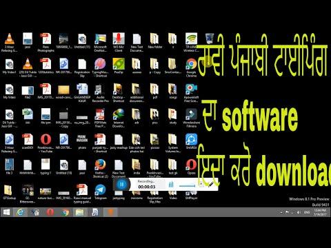 Learn Raavi Font Typing : Day 1 Row 1 - смотреть онлайн на Hah Life