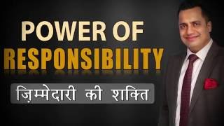 Power of Responsibility; Motivational Training Seminar in Malaysia by Mr Vivek Bindra