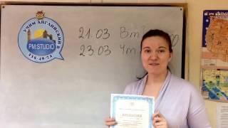 Открытие курсов английского в центре Челябинска