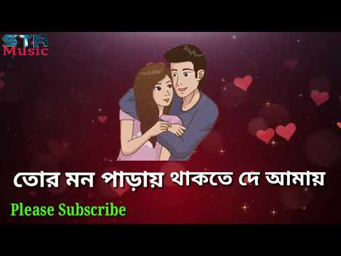 bengali new sad status video download