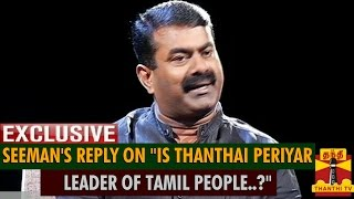 """Exclusive : Seeman's Reply On """"Is Thanthai Periyar, Leader Of Tamil People..?""""   Thanthi TV"""