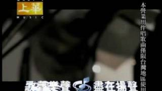 KTV-陳奕迅-多少
