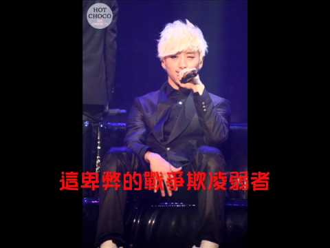 B.A.P - What The Hell [繁體中字]
