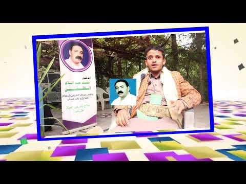 آدم سعد محمد أحمد ـ ذمار ـ علاج مرض حصوات الكلى