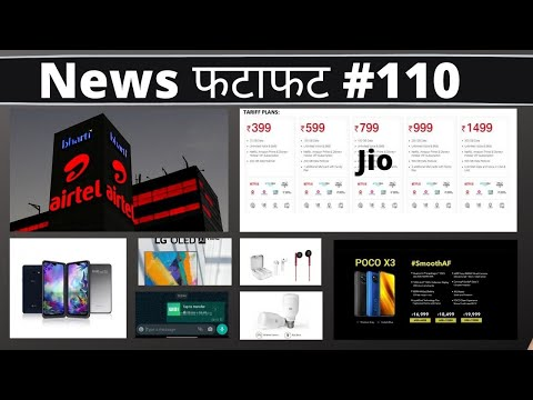 Jio New Post Paid Plans, Airtel to launch Smartphone, Poco X3