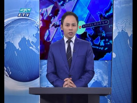 11 PM News || রাত ১১টার সংবাদ || 30 October 2020 || ETV News