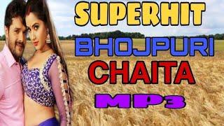 Superhit Bhojpuri Chaita Songs Mp3 Lehardar Chaita Bhojpuri Mp3 Songs