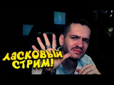 СТРИМ С ШИМОРО! - ПОИГРАЕМ И ПОГОВОРИМ! Witch Hunt #2