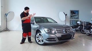Подержанные автомобили. Вып.230. Mercedes-Benz C