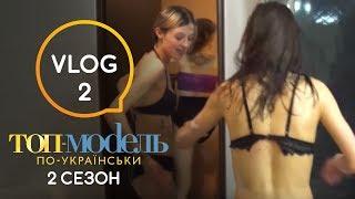 Подсмотрено на Топ-модель по-украински: трэш  в модельном доме. Что произошло в джакузи