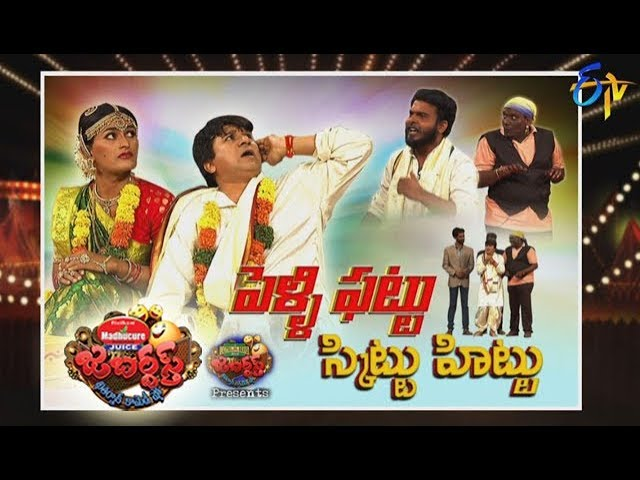 Jabardasth – 7th December 2017 – Full Episode | ETV Telugu | Rocket Raghava